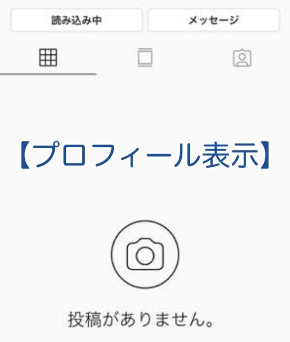 方法 消す インスタ アカウント Instagramを止めたい!アカウントの削除方法