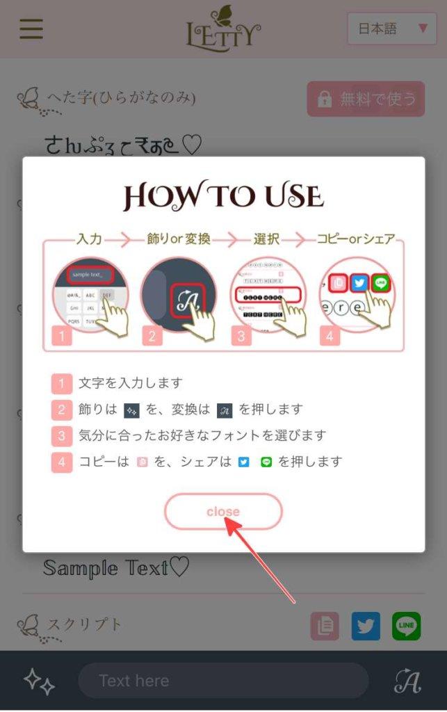 文字 ツール 特殊 コピー